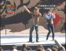 敗者復活戦2008 ◆ パプア。