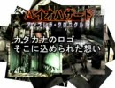Wii バイオハザード アンブレラ・クロニクルズ 開発者インタビュー