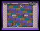 スーパーマリオアドバンス4(マリオ3) ミニゲーム集