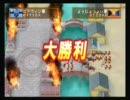 幻想☆水滸伝5 全てを、だっぽんするプレイ part49