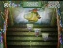 ゼルダの伝説・夢幻の砂時計 〜的当てゲーム〜