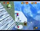 【スーパーマリオ64】奴が来る 参【挑戦してみた】 thumbnail