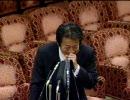 【ニコニコ動画】中川(酒) 国会で自分の答弁にふき出す。ちょっと高画質版を解析してみた