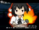 【C75】迷走ポタージュ「東方籠奴抄」クロスフェードムービー thumbnail