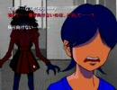 実況【恐怖の花子さん】 1ノック目 thumbnail