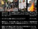 【ニコニコ動画】【竹島】韓国人に対する世界のお前らの反応を解析してみた