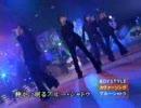 BOYSTYLE - ブルー・シャトウ(Live)
