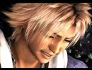 【訛り実況】 FINAL FANTASY X Vol:57