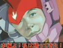【三国志Ⅸ】101匹阿斗ちゃんPK 二匹目「諸葛黄皓」 thumbnail