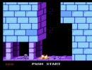 海外産ファミコン(NES)シリーズ PRINCE of PERSIA