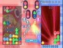 ぷよぷよ! Wii版