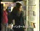 2007ジャパンエキスポ