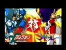 超鋼戦紀キカイオー ヒーローチャレンジモード ディクセン編2 後編