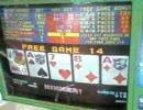 【メダルゲーム】FREE DEAL TWIN JOKER'S 絵札5枚でFG50回 その1