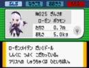 もえっこキャラクター -ツンデレホワイト- Vol.2