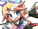 【鏡音リンオリジナル曲】 スキすきニコCHU! 【ロードローラー三部作③】