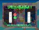 Wii版 ぷよぷよ!紹介