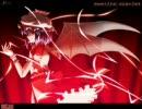 【亡き王女の為のセプテット】VocalArrange −No Life Queen− 立体音質