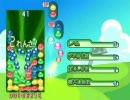 Wii版 ぷよぷよ!いっしょにとことん