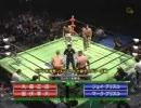 【プロレス】ブリスコ兄弟vs丸藤・飯伏組 2007/07/01 Part1