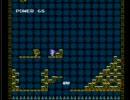 ファミコン版 裏バベルの塔 9~16面