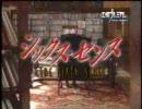 7月7日放送「シックスセンス」番宣