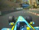 2004年F1モナコGP予選 トゥルーリ オンボード