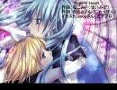【鏡音リン】 Angelic Heart / Ver. Rin 【なごみPオリジナル】