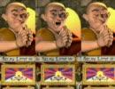笑点のテーマ with 僧侶ーズ