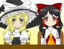 第3回東方M-1ぐらんぷり 『巫女巫女スパーク』 thumbnail