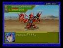 スーパーロボット大戦OG2 イベント「龍虎覚醒」