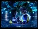 ku4 / psycho に動画をつけてみた(Final Fantasy X MAD)