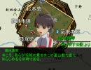 【アイドルマスター】 アイマス公記 第一
