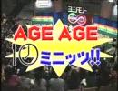 10ミニッツ  即興ショートコント thumbnail