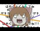 【ゆっくり】ef(2期)のOPをゆっくり見ていってね!!!【手書き】 thumbnail