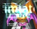 """ソニックアドベンチャー2 """"ラストエピソード"""" Part1"""