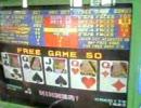 【メダルゲーム】FREE DEAL TWIN JOKER'S 絵札5枚でFG50回 その2