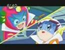 祝! ハピ☆ラキ ビックリマン 挿入歌 「愛のマトバロボ ラ☆キーン」