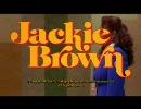 第18位:Jackie Brown OP thumbnail