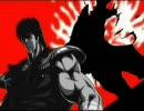 北斗の拳(PS2版)で原作再現 part1