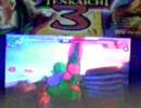 ドラゴンボールZ Sparking ! METEOR プレイ動画