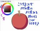 【ニコニコ動画】サモ3ソノラでお絵描き講座EX!を解析してみた