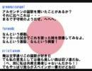 【海外の反応】 日本国国歌 【スペイン語圏】 thumbnail