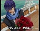 【KAITO】可愛いなんて言わないで【オリジナル】