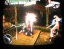 Devil May Cry3  デビルメイクライ3 DMD M02  Trickster-Dantelink