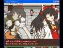 【東方籠奴抄】東方姫庭球をやってみた【文ストーリー】 thumbnail