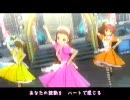 【瞳は心】ロリトリオ キッスは○にして!【心は炎】 thumbnail