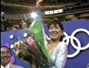 □伊藤みどり Midori Ito [1988年 カルガリー五輪 SP+FP]