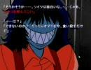 実況【恐怖の花子さん】 4ノック目