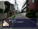 九州女児がフリーゲーム『Persona - The Rapture』を実況プレ...